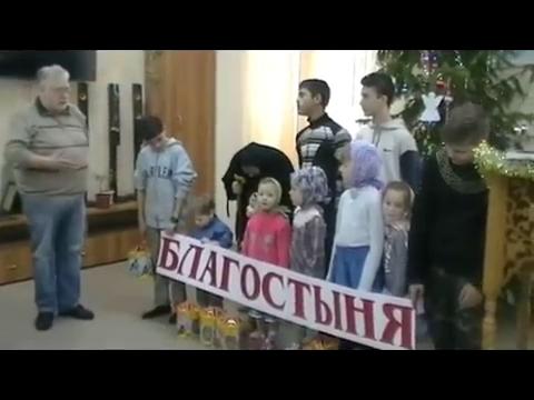 Рождественские подарки для детей-сирот г. Верещагино