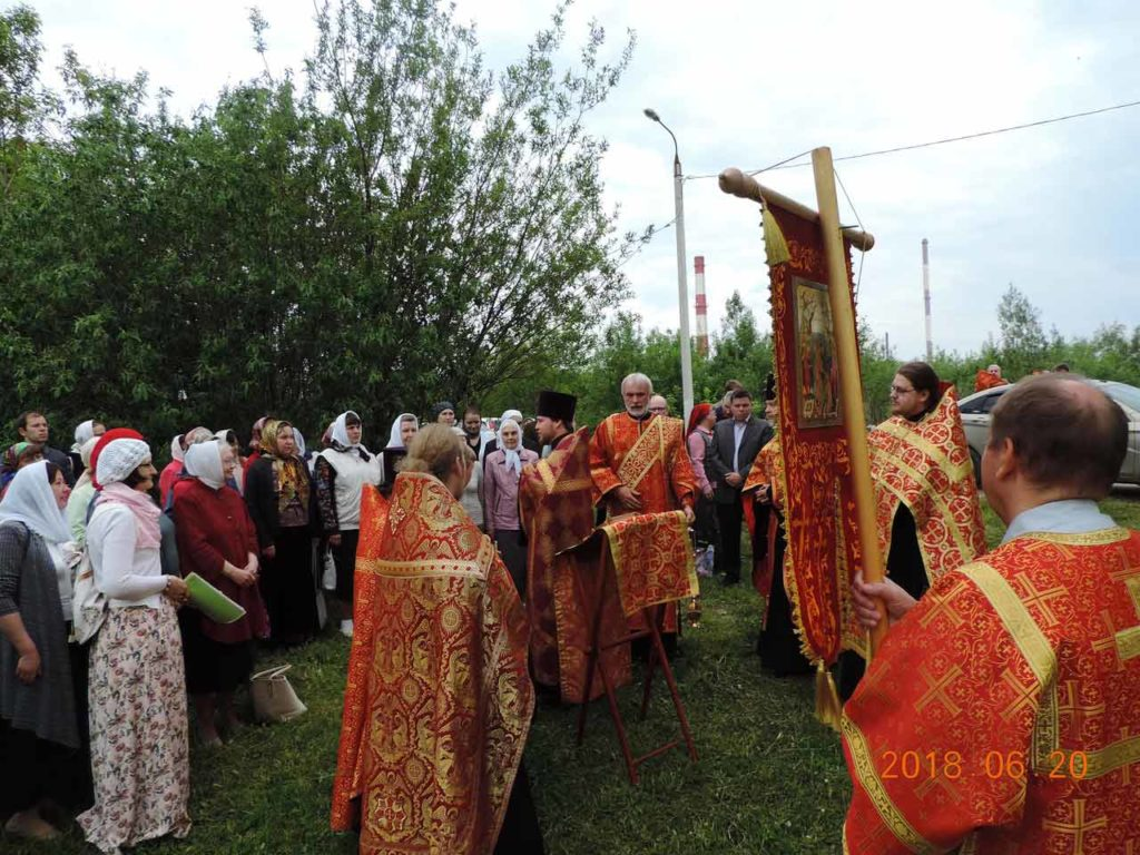 День памяти св. Андроника 20.06.2018 г.