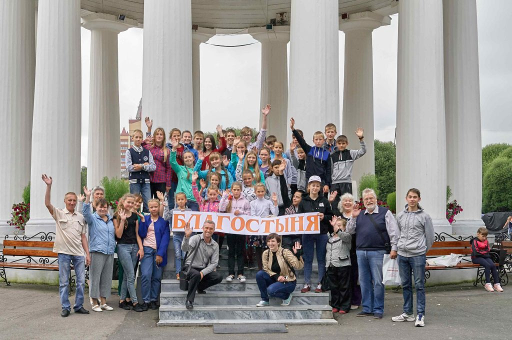 Экскурсия в парк Горького и музей авиации.
