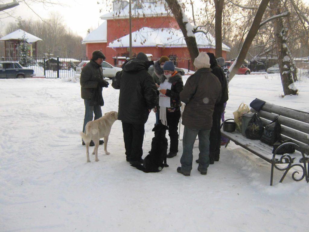 """Проект """"Рука помощи"""" 13 января 2018 г."""