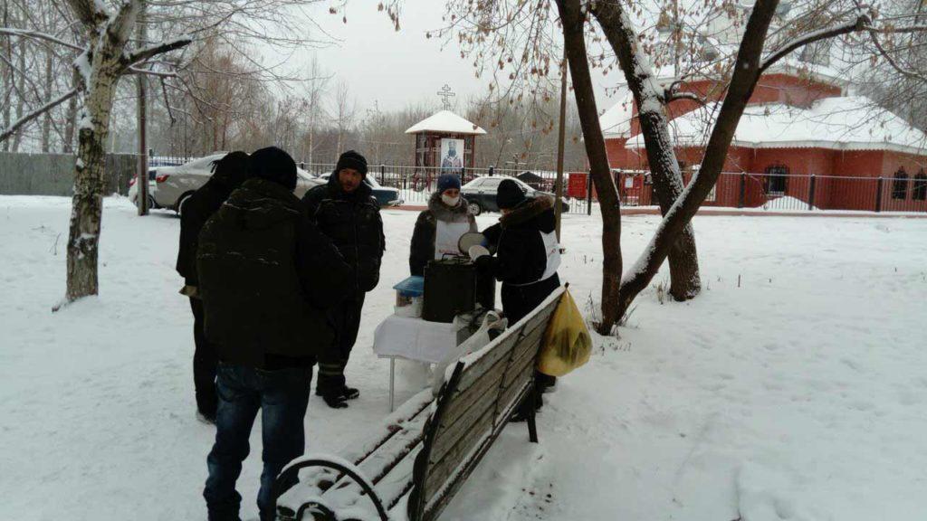 Проект Рука помощи 23.12.17