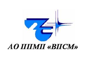 АО ППМП Востокпромсвязьмонтаж